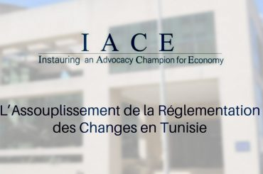 Article-Up-To-Business-IACE-1300x731